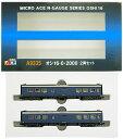 【中古】Nゲージ/マイクロエース A9335 オシ16-0・2000 2両セット【A】