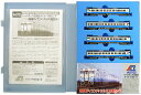 【中古】Nゲージ/マイクロエース A0702 キハ47系 JR四国色タイプ 4両セット【A】