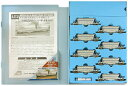 【中古】Nゲージ/マイクロエース A3132 ホキ1000 太平洋セメント 8両セット【A】
