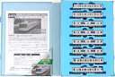 【中古】Nゲージ/マイクロエースA5074東京メトロ03系・VVVFインバータ・5ドア8両セット【A】