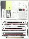 【中古】HOゲージ/TOMIXHO-9098北越急行683系8000番代特急電車(はくたか・スノーラビット)9両セット【A'】外箱やや傷み