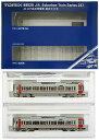 【中古】Nゲージ/TOMIX 98020 JR 227系近郊電車 2両基本セットB【A】