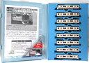 【中古】Nゲージ/マイクロエース A3383 都営5300形・ロングスカート・ベビーカーマー