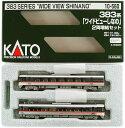 【中古】Nゲージ/KATO 10-560 383系 「ワイドビューしなの」 2両増結セット 2010年ロット【A】