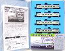 【中古】Nゲージ/マイクロエース A5936 キハ40系-330番台タイプ 北海道標準色 4両セット【A】