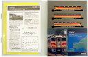 【中古】Nゲージ/TOMIX 92941 JR キハ181系特急ディーゼルカー さよならいそかぜ 3両セット【A】
