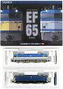 【中古】Nゲージ/TOMIX 92974 JR EF65 0形電気機関車(100・114号機 JR貨物仕様) 2両セット【A】