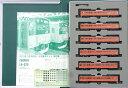 【中古】Nゲージ/KATO 10-370+10-374 201系(中央線色) 基本+増結 10両セット 2008年ロ