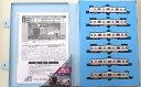 【中古】Nゲージ/マイクロエースA5082東京メトロ08系半蔵門線基本6両セット2次ロット【A】