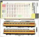 【中古】HOゲージ/TOMIX HO-029 国鉄 485系特急電車 増結 2両セット(M) 2009年ロッ