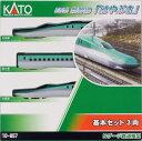 【中古】Nゲージ/KATO 10-857 E5系新幹線 「はやぶさ」 基本3両セット 2011年ロット【A】