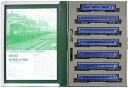 【中古】Nゲージ/KATO 10-855 24系25形 寝台特急「富士」 7両基本セット 2011年ロット【A】
