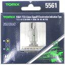 【中古】Nゲージ/TOMIX 5561 TCS 4灯式信号機(F) 減速(黄・青)表示型【A】 ※動作確認済