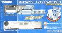 【中古】Nゲージ/TOMIX 6443 マルチクリーニングシステムセットPC(F)【A】