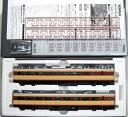 【中古】HOゲージ/TOMIX HO-030 国鉄 485系特急電車 2両増結セット(T) 2009年ロット【A】