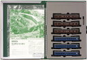 【中古】Nゲージ/KATO 10-874 急行「ニセコ」 6両増結セット 2011年ロット【A】