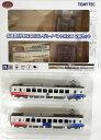 【中古】ニューホビー/トミーテック1250+1251鉄道コレクション北越急行HK100ほしぞら・イベント対応車2両セット【A】※外箱傷み※仕様上、個体差や塗装ムラが見られる場合があります。