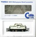 【中古】Nゲージ/TOMIX 93515 Cタイプ小型ディーゼル機関車 (白緑) (テックステーション大宮限定)【A'】外紙箱一部傷み有