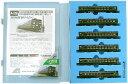 【中古】Nゲージ/マイクロエース A1856 12系お座敷列車「白樺」 濃緑色塗装 6両セット【A'】 パーツ袋開封済