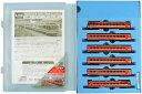 【中古】Nゲージ/マイクロエース A2686 12系 客車「パノラマライナー・サザンクロス」 6両セット【A】