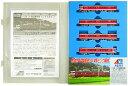 【中古】Nゲージ/マイクロエース A2251 113系・JR 四国更新車 ピンク 4両セット【A】