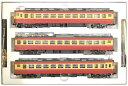 【中古】HOゲージ/TOMIX HO-038 国鉄455(475)系急行電車 3両基本セット 2005年ロット【A】