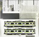【中古】HOゲージ/TOMIX HO-054 JR E231 500系 通勤電車(山手線) 2両増結セット(M) 2015年ロット【A】