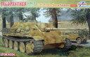 【中古】ドラゴン1/35 WW.II ドイツ軍 ヤークトパンター 駆逐戦車G1 初期型 w/ツィメリットコーティングDR6494【A'】未組立、箱少し傷みあり