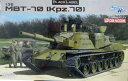 【中古】ドラゴン/ブラックラベル1/35 アメリカ/西ドイツ MBT-70(Kpz.70)試作戦車品番:BL3550【A'】未組立、箱少し傷みあり