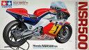 【中古】タミヤ/オートバイNO.121 1/12 Honda NSR500 `84同社専用フロントフォークセット付品番:14121【A'】未組立、箱傷み(凹み大)あり