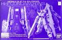 【中古】MG/機動戦士ガンダム逆襲のシャア 1/100 RX-93-ν2「Hi-νガンダム Ver.Ka用 HWS拡張セット」 プレミアムバンダイ限定 【A'】...