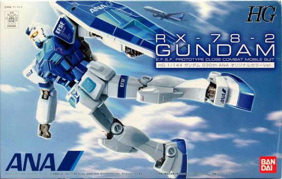 【中古】バンダイ/HG 1/144 RX-78-...の商品画像