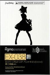 【中古】マックスファクトリー/figma EX-038 セイバー/アルトリア・ペンドラゴン[リリィ] 第三再臨ver. 「Fate/Grand Order」 ワンダーフェスティバル2017冬限定品 【A】未開封品
