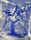 高達模型 - 【中古】バンダイ/プラモデル MG 1/100 機動戦士ガンダムMSVRGC-80 ジム・キャノン(北米戦線仕様)【A'】未組立 外箱若干擦れ
