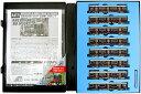 【中古】Nゲージ/マイクロエース A6170 阪急9000系 9001F・宝塚線 8両セット【C】 ※C#9501…窓サッシと扉靴擦り部に色ハゲ