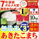 110th&上半期ランク受賞記...