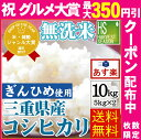 祝グルメ大賞★最大350円クーポン配布中♪無洗米 30年産 ...