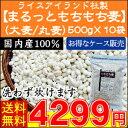 【お得なまとめ買い ケース販売】国産100% まるっともちもち麦 計5kg(500g×10袋)(大