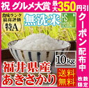 祝グルメ大賞★最大350円クーポン配布中♪30年産 無洗米 ...