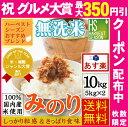 祝グルメ大賞★最大350円クーポン★30...