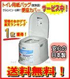 [ ] [ ] [马桶盖库存描绘蒲+ ( 1张)是免费的!便携式厕所磷] :这是容易处理的特殊熔炉。[【!】【あす楽】安心の日本製!当店おススメ!山崎産業ポータブルトイレP型/カラー:ホワイトトイレ用紙バッグプレゼント