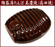 【弥満丈製陶所:正規品】日本製 陶器の湯たんぽ(茶色) /正規サイズ高田焼き(美濃焼き)の湯たんぽです:陶器湯たんぽ:532P17Sep16