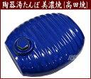 【弥満丈製陶所:正規品】日本製 陶器 湯たんぽ(青色:ブルー) /正規サイズ高田焼き(美濃焼き)陶器の湯たんぽ:陶器湯たんぽ:02P03Dec16