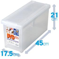 DVDいれと庫(DVD収納)DVD約26枚、ゲームソフトも整理可能::02P03Dec32