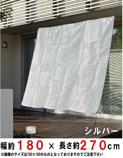 【在庫販売】紫外線を80%カット!サン・シェード...の商品画像