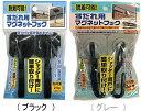 【脱着可能!】マグネットフック 1セット(2個入り )シャッター雨戸に簡単取付!取付面を傷めないマグネット式!すだれ用:02P05Nov16