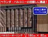 �ڤ����ڡۡ�Х륳�ˡ������˥�(��)180x80cm���祳�֥饦�� /���ո���Ҥ��ա�4��)�٥��� �ܱ��� �٥����ܱ����ڥ�ӥ塼����оݾ��ʡ�:02P18Jun16