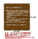 【あす楽】サン・シェード (約)180x270cm取付固定...