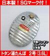 ショッピングゆたんぽ 萬年 トタン湯たんぽ2号(3.6L)MY-403 トタン製湯たんぽ::02P27May16