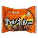 味味A インスタント麺 香辣牛肉(ビーフ味) 80g 30袋セット 941(沖縄県・北海道・一部離島お届け不可)